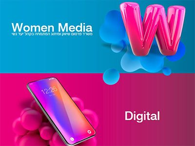 womenmedia